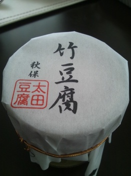 2012-05-02 13.06.00.JPG