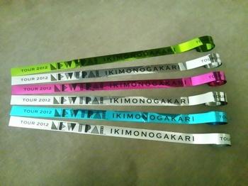 2012-12-03 20.47.44.JPG