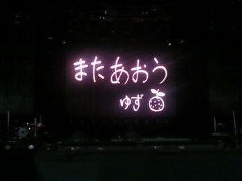 2012-12-15 19.26.08.JPG