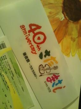 2012-12-18 23.49.00.JPG