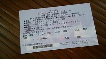 2014-06-09 13.42.18.jpg