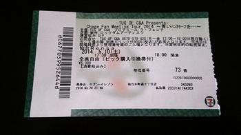 2014-06-09 16.54.43.jpg