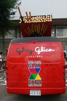 glico-2.jpg